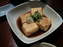 Fried Tofu at Ojiya