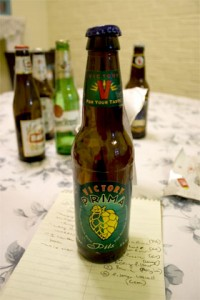 pilsners_victory